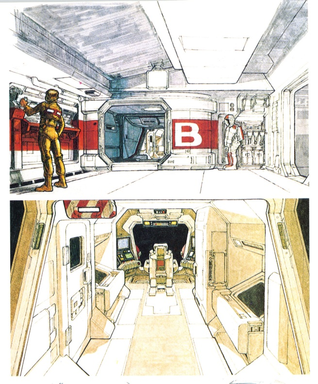 interiors from the escape craft