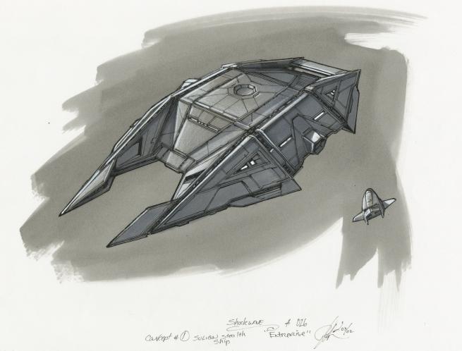 sulibon stealth ship
